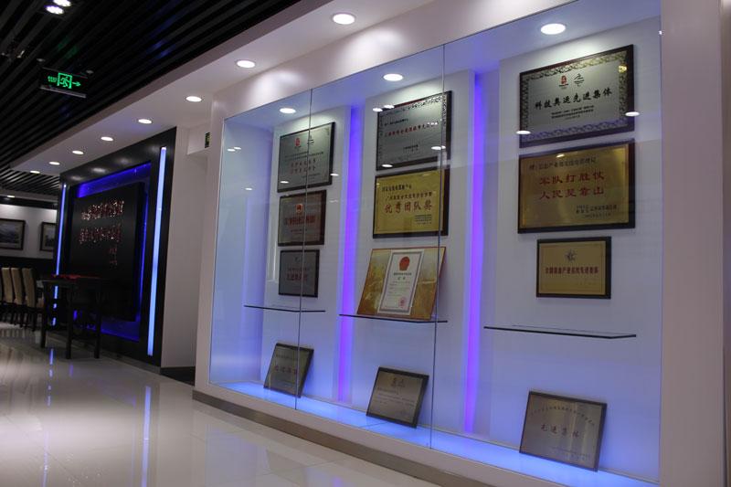 荣誉墙 - 兴华公学   荣誉墙设计效果图; 装修   荣誉墙   荣